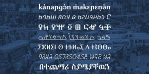 Beyond Letters: How an African Typeface Project Became More Than Just Type Design